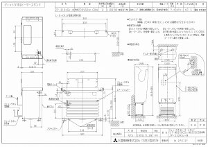 三菱換気扇別売部品ヒ−タ−スタンド(床置式)JP-310HS2-W[新品]【RCP】