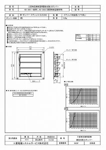 三菱換気扇【KD-30SC】有圧換気扇システム部材【KD30SC】[新品]【RCP】