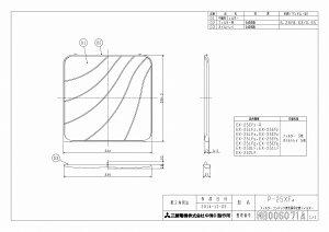 【あす楽】三菱換気扇換気扇・ロスナイ[別売]標準換気扇用システム部材交換形フィルターP-25XF4【P-25XF4】【P25XF4】[新品]【RCP】