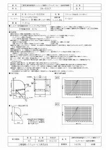 三菱換気扇【QW-50SCF】産業用送風機[別売]有圧換気扇用部材QW-50SCF[新品]【RCP】