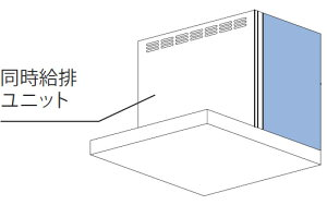リンナイレンジフード部材【UGRV-9053SV】(シルバーメタリック)同時給排ユニット[受注生産品/納期約2週間][新品]【RCP】