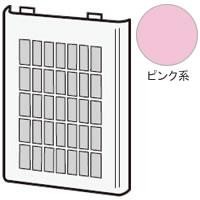 シャープ[SHARP] オプション・消耗品 【2813370007】 (ピンク系) プラズマクラスターイオン発生機用 フィルター(吸込口)<1枚>(ピンク系) [新品]【RCP】