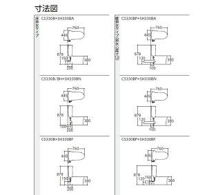 TOTOピュアレストEX(組み合わせ便器)便器+タンクセット【CS330BM-SH331BA】床排水[新品]【RCP】
