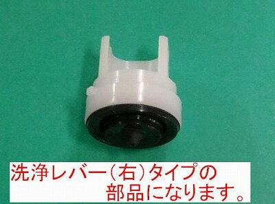 ゆうパケット対応可 TOTOトイレ部品・補修品タンクタンク用ダイヤフラム部(右側レバータイプ) HH11113  新品
