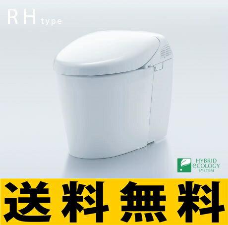 TOTO ネオレスト ハイブリッドシリーズRHタイプ 一般地 給水:壁床共通 排水方向:床 リモデル対応 リモコン【CES9877F】[新品]【RCP】:DOOON ショップ