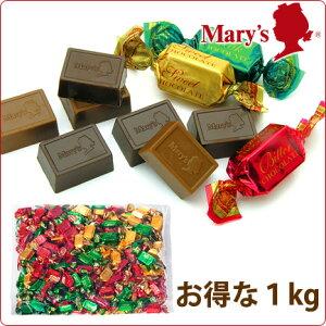 チョコレート まとめ買い プレーンチョコレート バレンタイン プレゼント イベント パーティー お買い得 メリーチョコレート 詰め合わせ
