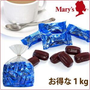 クッキー まとめ買い チョコレート バレンタインデー プレゼント イベント パーティー お買い得 メリーチョコレート