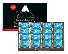 夏におすすめのチョコレート菓子富士山ミニチュアクランチチョコレート 16個入