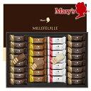 メリーチョコレート ミルフィーユ 30個入 プレゼント チョ...
