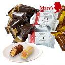 メリーチョコレート お買得ミルフィーユ24個入 お買い得 焼菓子