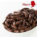 メリーチョコレート オンライン限定 柿の種チョコレート 50