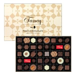ファンシーチョコレート 40粒入り【メリーチョコレート】