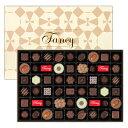 【メリーチョコレート】ファンシーチョコレート 54粒入