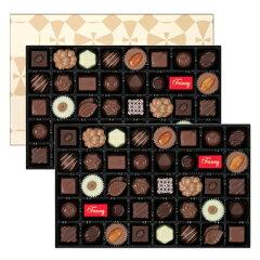 [送料無料]ファンシーチョコレート 80粒入り【メリーチョコレート】
