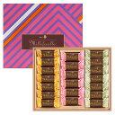 【チョコレート ギフト 詰め合わせ】ミルフィーユ 20個入【お歳暮 プチギフト …