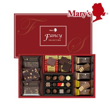 メリーチョコレート ファンシーセレクション お歳暮 ギフト