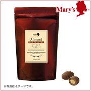 オンライン アーモンド チョコレート イースター まとめ買い お買い得 メリーチョコレート