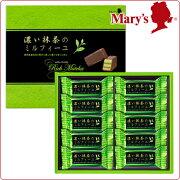 ミルフィーユ イースター プレゼント メリーチョコレート