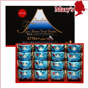 ミニチュアクランチチョコレート イースター プレゼント メリーチョコレート