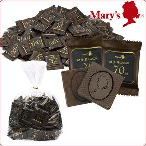 チョコレート まとめ買い ミスター ブラック バレンタイン プレゼント イベント パーティー お買い得 詰め合わせ メリーチョコレート