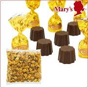 まとめ買い オンライン ココアクリームチョコレート イースター イベント メリーチョコレート