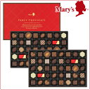 メリーチョコレート ファンシーチョコレート 80個入 お菓子 詰め合わせ 子供 洋菓子 ギフト プレゼント スイーツ