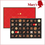 チョコレート 詰め合わせ ファンシー バレンタイン プレゼント パーティ メリーチョコレート
