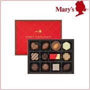 詰め合わせ ファンシー チョコレート イースター パーティ イベント メリーチョコレート
