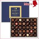 メリーチョコレート エスプリ ド メリー 35個入