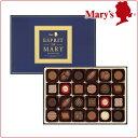メリーチョコレート エスプリ ド メリー 24個入