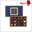 メリーチョコレート エスプリ ド メリー 15個入