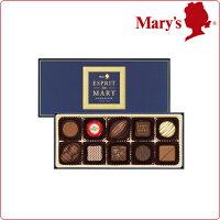メリーチョコレートエスプリドメリー12粒入り