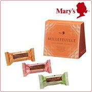 チョコレート 詰め合わせ ミルフィーユ イースター パーティ イベント メリーチョコレート