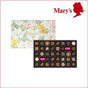 バレンタイン チョコレート グレイシャスファンシーチョコレート バレタインデー プレゼント ラッピング メリーチョコレート