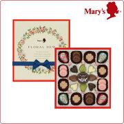 チョコレート 詰め合わせ フローラルデュー イースター スプリング プレゼント メリーチョコレート