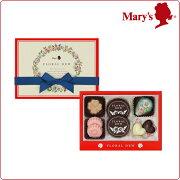 ホワイト チョコレート フローラルデュー ラッピング プレゼント ひな祭り メリーチョコレート プチギフト