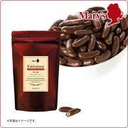 メリーチョコレート オンライン チョコレート