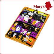 詰め合わせ ハロウィン マジック ウィーン イラスト プレゼント パーティ イベント メリーチョコレート