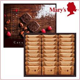 メリーチョコレート カカオフルサブレ 27枚入 濃厚カカオの味わいサブレ