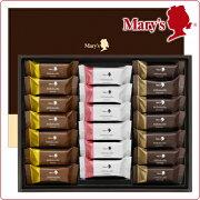 メリーチョコレート ミルフィーユ