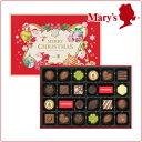 メリーチョコレート クリスマスファンシーチョコレート 24個入