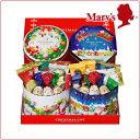 メリーチョコレート クリスマスギフト 2缶セット