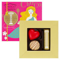 バレンタインにおすすめ。チョコレートの神様の神々しさを表現しました。ショコルフィーナ 3個入
