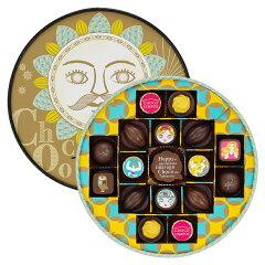 バレンタインにおすすめ。チョコレートの神様の神々しさを表現しました。チョコリンポス 17個入