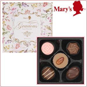 【バレンタイン チョコレート】グレイシャスファンシーチョコレート 5個入【バレンタインデー ギ…