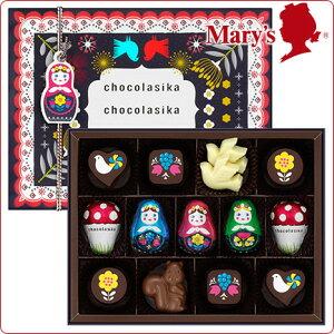 【バレンタイン チョコレート】シーニィ 13個入【バレンタインデー ギフト 2016 Vale…