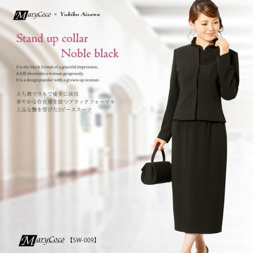 ブラックフォーマル スタンドカラー ノーブルブラック[喪服,礼服,黒,レディース,直売,...