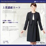 CC-5566 紺色ノーカラーツイードアンサンブル[5号・15号][お受験・入学式・入園式・七五三・ミセス・ママ・学校説明会・レディース]【ワンピース】