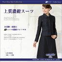 清楚で控えめな濃紺スーツ。上品さと知性を印象づけるこだわりのデザインはお受験に最適です。...
