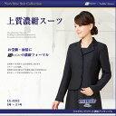 清楚で上品な濃紺スーツはお受験や学校説明会、入学式、入園式など様々なシーンにぴったり!【...